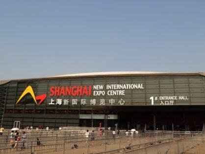 Выставки в Шанхае 2020