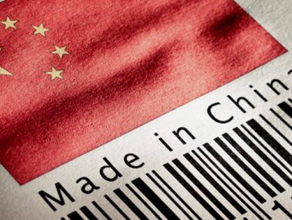 Почему китайские товары отличаются дешевизной?