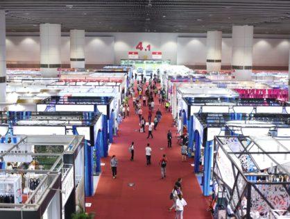 Крупнейшие промышленные выставки в Китае