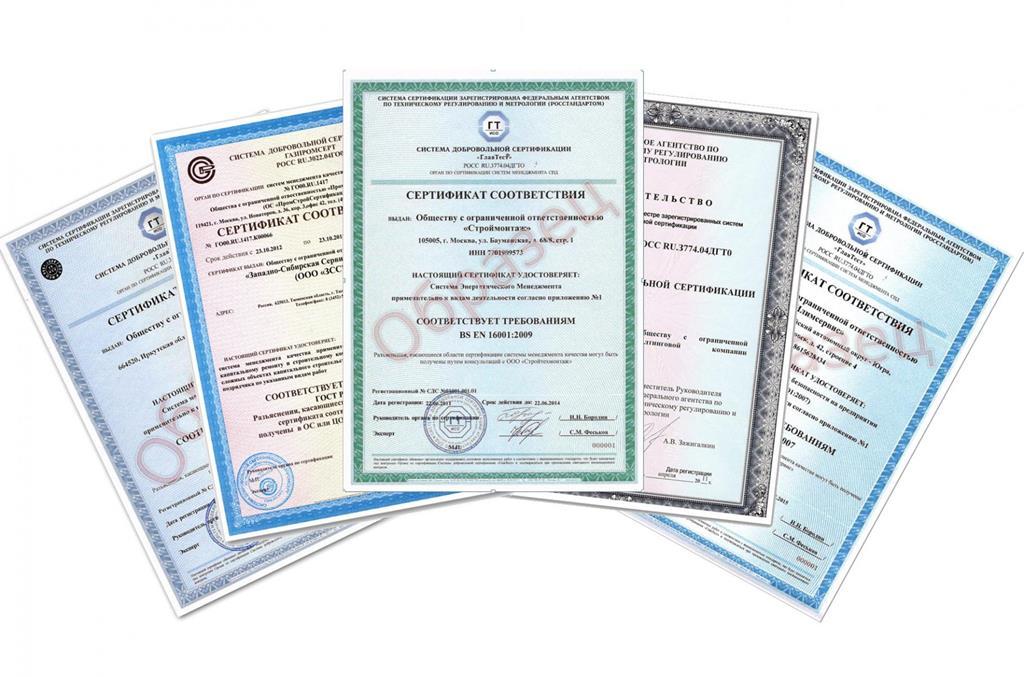 Сертификация товаров фото №1